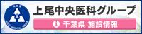 AMG地域別施設紹介バナー千葉