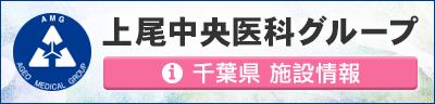 AMG地域別施設紹介バナー
